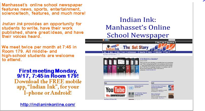 English Language Arts / Indian Ink: Secondary School Newspaper